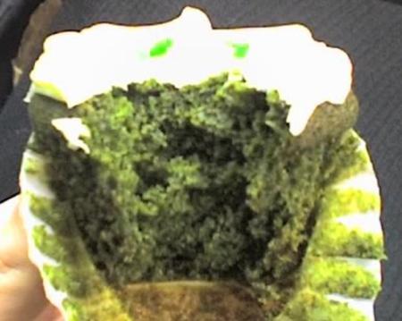 Babycakesgreen